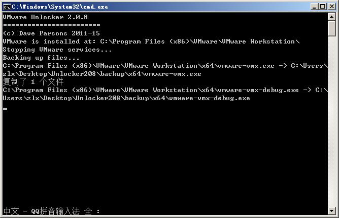 VMware 虚拟机解锁装上黑苹果 macOS